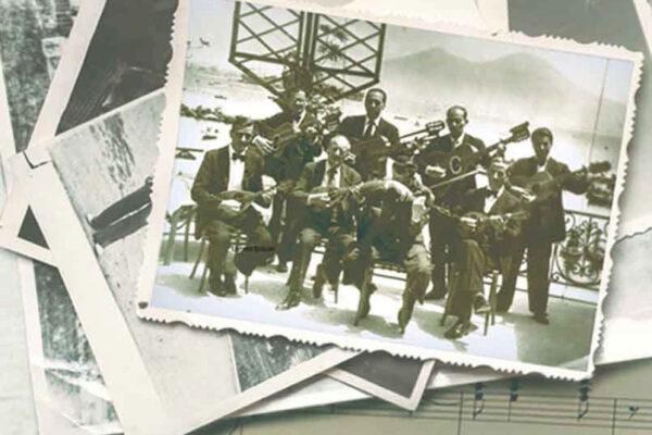 Mostra fotografica e sonora della canzone