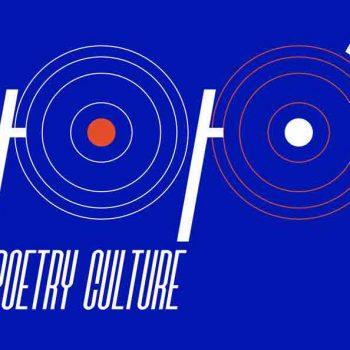 Totò Poetry Culture